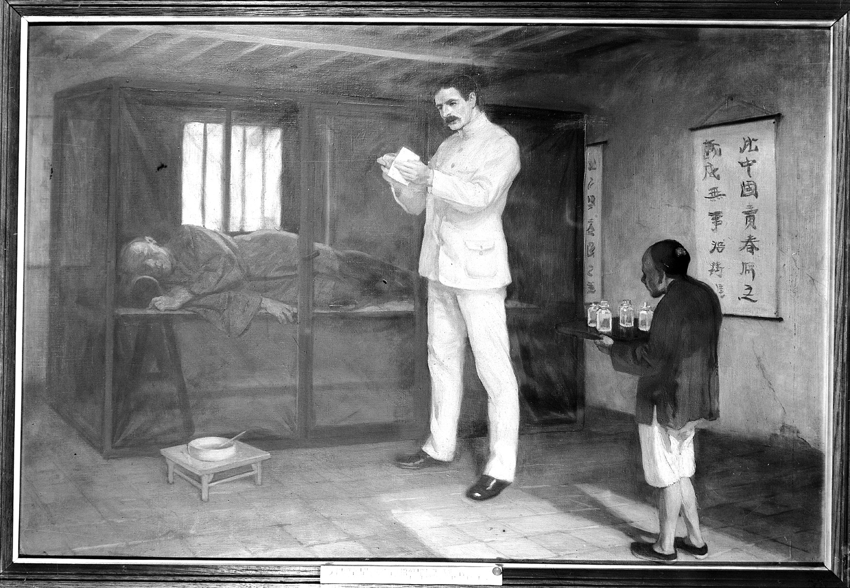 Patrick Manson experimenting with filaria sanguinis-hominis on a human subject in China. Painting by E. Board, ca. 1912. Credit: Wellcome Collection. CC BY